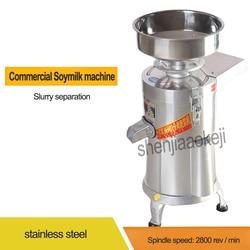 2800rev/min handlowa maszyna do produkcji mleka sojowego maszyna do separacji żużla sojowego maszyna do produkcji mleka sojowego 100 type Home beater tofu machine 220v 750w|Roboty kuchenne|   -