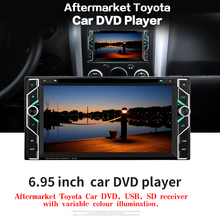 HEVXM 040 6.95inch 2 Din Touch Screen Car DVD Player  Universal Auto Radio Stereo Audio Video Multimedia