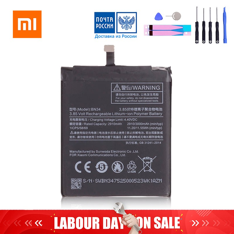 Cellphones & Telecommunications Strong-Willed Original Phone Battery For Redmi Note 4 Battery Xiaomi Hongmi Note 4x Mtk Helio X20 Bn41 Replacement Batteries Red Rice Bateria Mobile Phone Parts
