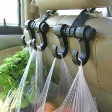 Портативный автомобильный крючок для хранения на заднем сидении, крючок держатель для сумок, Универсальный многофункциональный автомобильный крючок, застежка и зажим