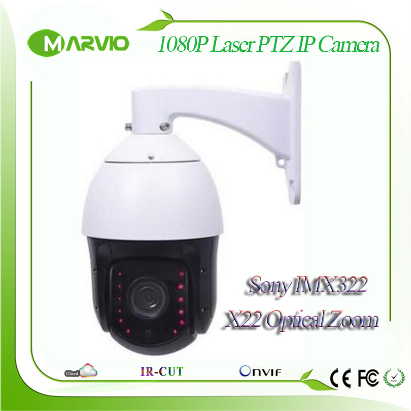 цены  1080P 2MP Full HD Speed Dome PTZ IP Networkf Camera X22 optical zoom 150m Laser IR Night Vision Distace CCTV Camara Sony IMX322