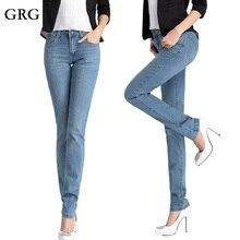 Высокое качество, женские маленькие прямые джинсы, длинные штаны с высокой талией для девочек, модные женские узкие брюки, 26-34 GRG
