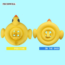 Cute Flamingo Frog Inflatable Ring Kids Bathing Circle Animal Swimming Circle Swimming Pool Accessories For 1- 6 Years Old Baby