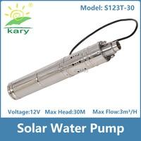 DC12V 150W Solar Pump 3 Solar Submersible Pump High Pressure Solar Water Pump,1hp borewell water fountain pump for sale