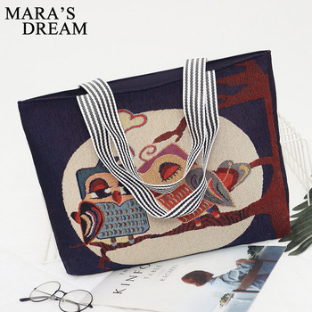 Mara's Dream Women Bag Women's Canvas Handbag Embroidery Owl Tote Lady Shopping Bag Shoulder Bags 2018 Summer Holiday Beach Bags 1