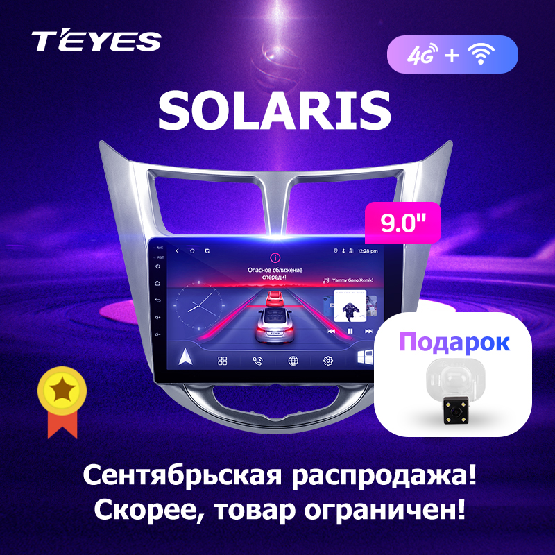 TEYES Car Radio Multimedia no 2 din android solaris Video Player Navigation GPS For Hyundai Solaris 1 2 Accent Verna sedan