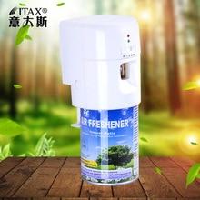 Oczyszczacz powietrza perfumy do montażu na ścianie rozrządu dozownik aerozoli odświeżacz domowy automatyczny X 1106