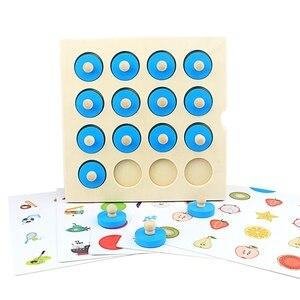 Image 2 - Çocuklar Ahşap Bulmaca Oyuncak Hafıza Maç Satranç Oyunu Mavi Bellek Satranç Çocuk Erken Eğitim Aile Partisi Masa Oyunu Çocuklar için