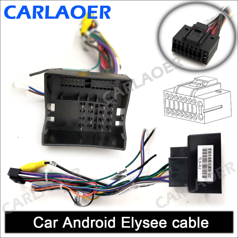 Car Android 雪铁龙 爱丽舍 12 Cable
