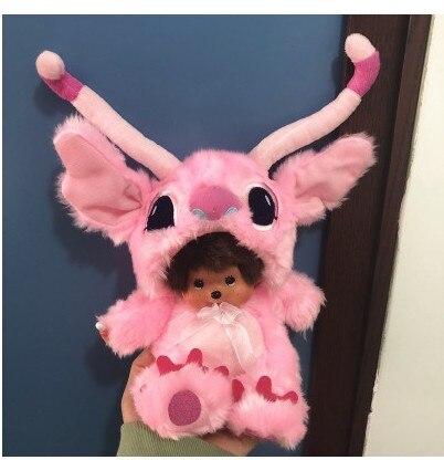 Free shipping Monchichi Constellation 20cm Plush Toys Doll Monkiki Bag Pendant Car Charm Kiki Children Toy Kids Gift Monchhichi