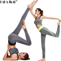 Women-Yoga-Bra-Pants-Set-Sport-Wear-Fitn