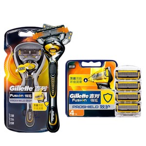 Original Gillette Fusion Prosh
