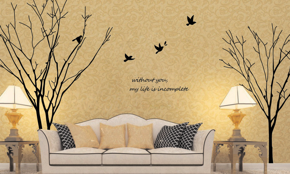 Gemini Tree Branch Removable Wall Art Stickers Mural Vinyl Decal DIY ...