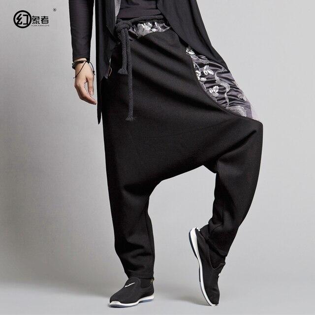 2017 Hombres de Diseño de Estilo Chino Pantalones Entrepierna hombres Harem  Pantalones Colgando Entrepierna Pantalones Pantalones f3d21b4a5547