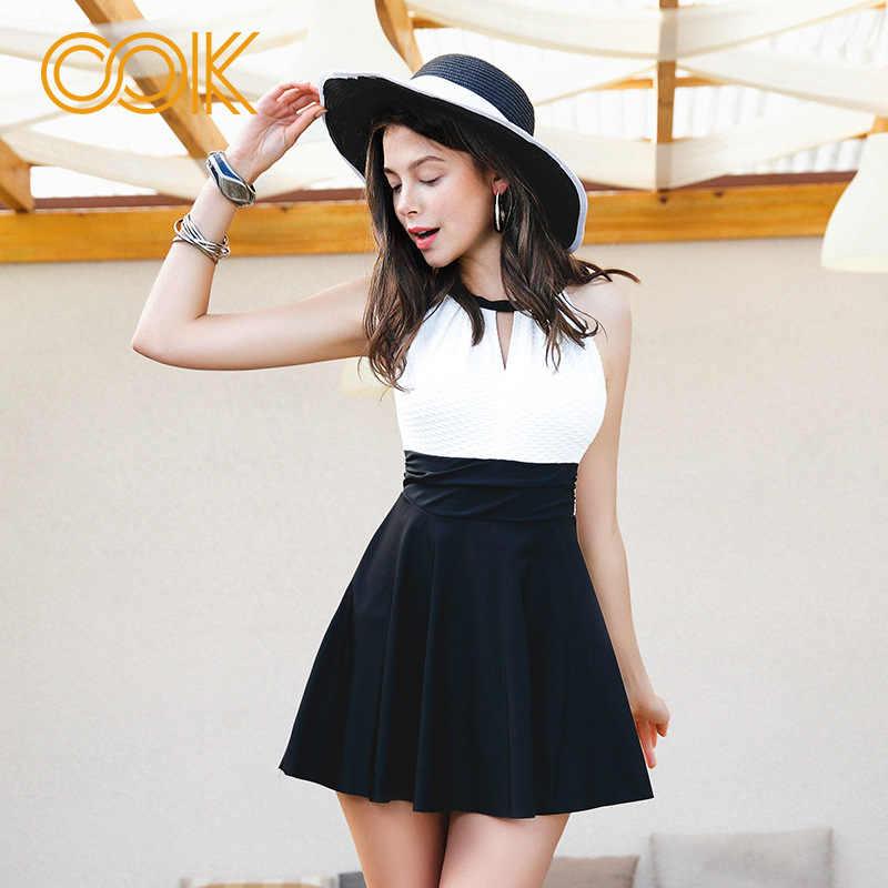 Черно-белый цельный купальник новейшая юбка женский купальник-монокини комплект сексуальный U воротник купальник без спинки боди