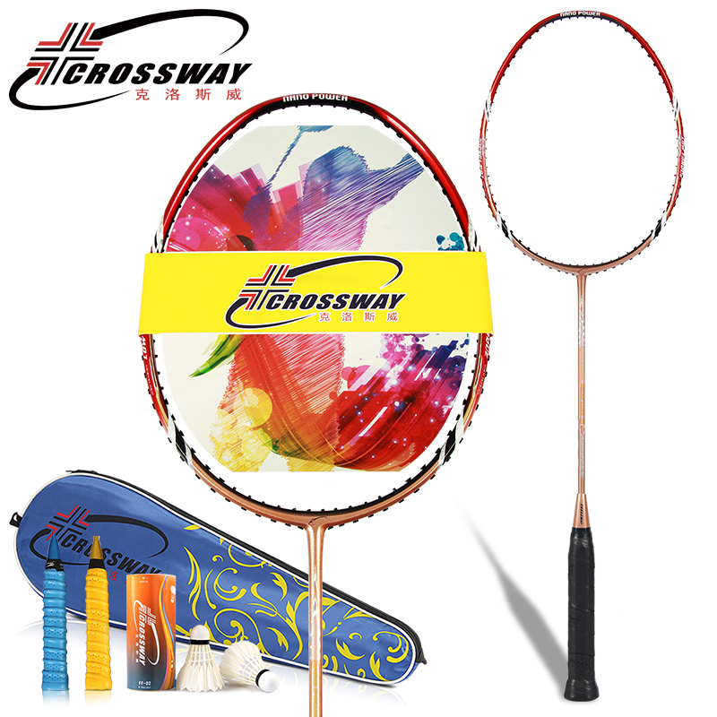 Racquet Badminton New Top Seller 4U Badminton Racket Ultra Light Carbon Badminton Racket With Badminton Bag