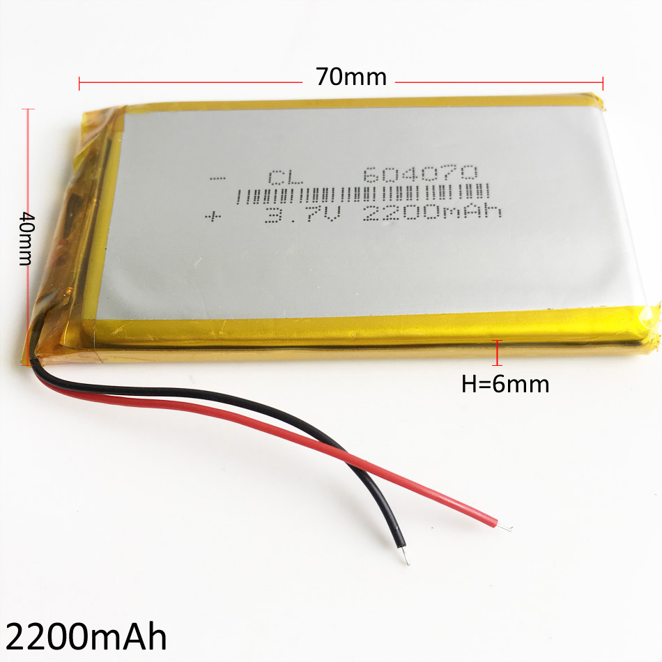 3.7V 2200mAh Polymer Lithium LiPo Rechargeable Battery For DIY Mp3 MP4 MP5 GPS PSP mobile PAD MID DVD Power bank PC 604070