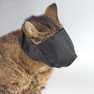 Breathable Nylon Cat Muzzle An