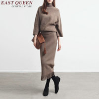 Womens two piece sets 2018 women elegant skirt suits female knit skirt suit Winter Knitted Skirts Sweater 2pcs Suits AA2979 Y