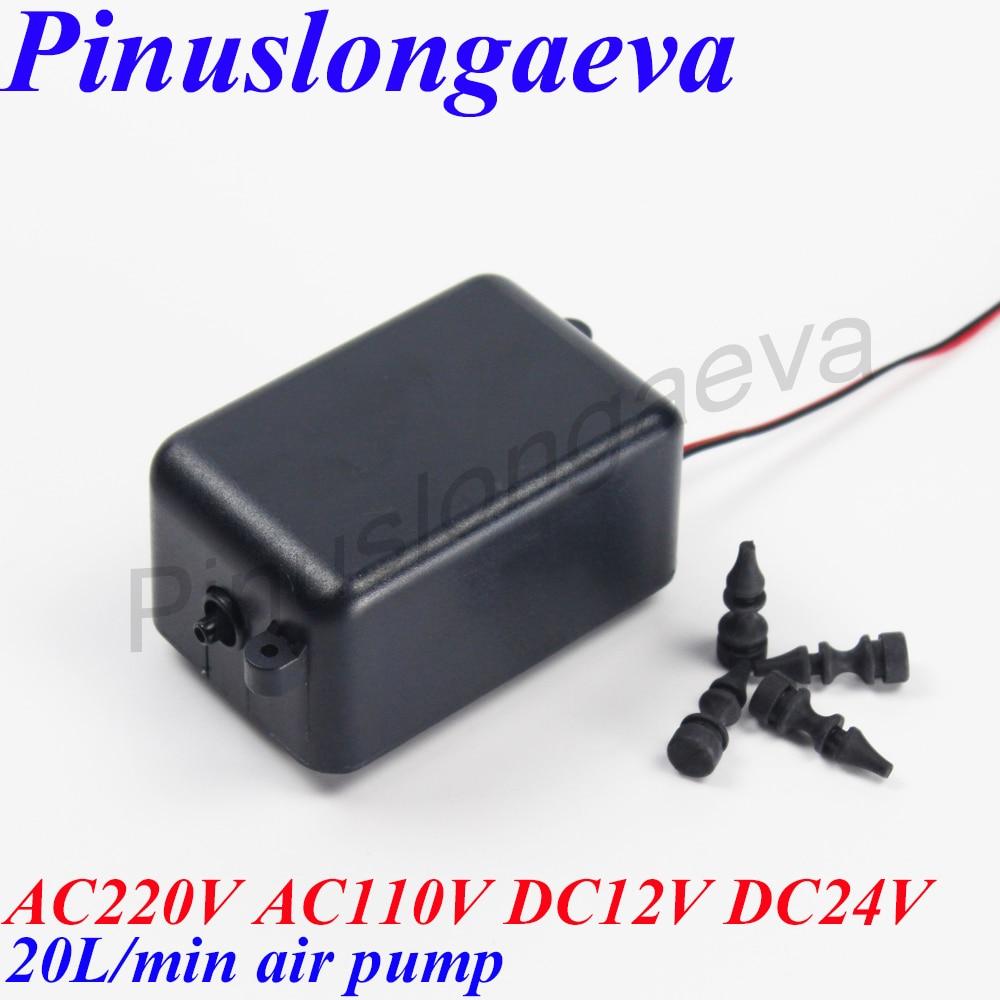 Pinuslongaeva 4 8 15 20 25L / min DC12V DC24V AC220V AC110V Ilmakompressori Akvaario hapettimen ilmapumppu otsoniosat otsonipumppu