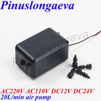 Pinuslongaeva 4 8 15 20 25L/min DC12V DC24V AC220V AC110V Air compressor Aquarium oxygenator air pump ozone parts ozone air pump