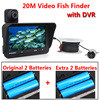 20m Professional Night Vision Fish Finder DVR Video 6 Infrared LED Underwater Fishing Camera Overwater Camera