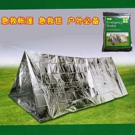 Emergency heat preservation tent outdoor survival first aid thermal insulation and sun protection blanket outdoor double layer 10 14 persons camping holiday arbor tent sun canopy canopy tent