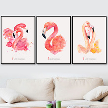 Watercolor Flamingo Nordic Poster And Prints Animal Wall Art Canvas Painting Pictures For Living Room Bedroom Home Decor