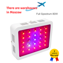 DILIYA 80W LED Grow Light Full Spectrum plant lights Lighting Fitolampy Lamp Lamps for Plants Flowers Seeding Growing Greenhouse