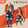 Japanese Amine Hot Game Touken Ranbu Online Mutsunokami Yoshiyuki Cosplay Costume Custom Made Warrior Clothing