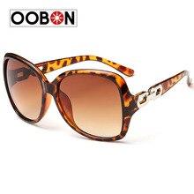 2017 Mujeres de La Manera Grande de La Mariposa gafas de Sol de Nuevo Ahueca Hacia Fuera la Impresión del Gradiente Marco Dom Vidrio Gafas De Sol Mujer