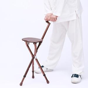 Image 5 - Cofoe ayarlanabilir alüminyum yürümebastonu koltuk ile katlanır koltuk değneği tabure teleskopik baston sandalye 3 bacak oturan Tripod kamışı