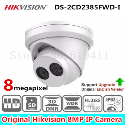 Hikvision 8MP IP Camera DS-2CD2385FWD-I Network Turret Camera H.265 Updatable CCTV Security Camera With SD Card Slot hikvision english version ds 2cd2025fwd i 2mp ultra low light network mini bullet ip security camera poe sd card h 265