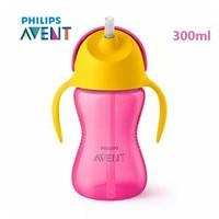 AVENT 300 ml/10 onzas BPA lindo bebé pajita tazas niños botella de agua niño Sippy taza para 12 meses + Escuela de viaje para bebés