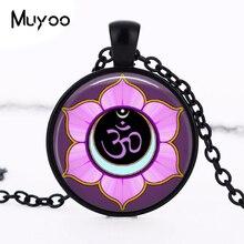 Om collar de símbolo Yoga joyería Aum Zen arte floral púrpura colgante en bronce o plateado gargantilla collar HZ1