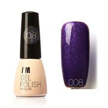Gel Polish LED UV Lamp Needed Charming Product Collection Bling Shimmer Color UV Nail Polish 7ML