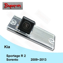 BOQUERON for kia Sorento Sportage R 2009~2013 SONY Waterproof HD CCD Car Camera Reversing Reverse rear view camera