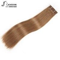 Joedir מראש בצבע שיער ברזילאי ישר 100% לארוג שיער אדם רמי חבילות צבע 6 חום בינוני צבע 8 חום בהיר משלוח ספינה