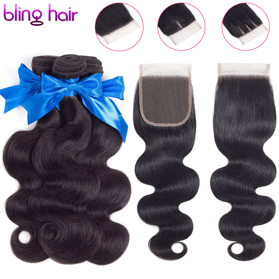 Bling Hair Brazilian Hair Body Wave Bundles with Closure 100 Human Hair Extension 3 Bundles With