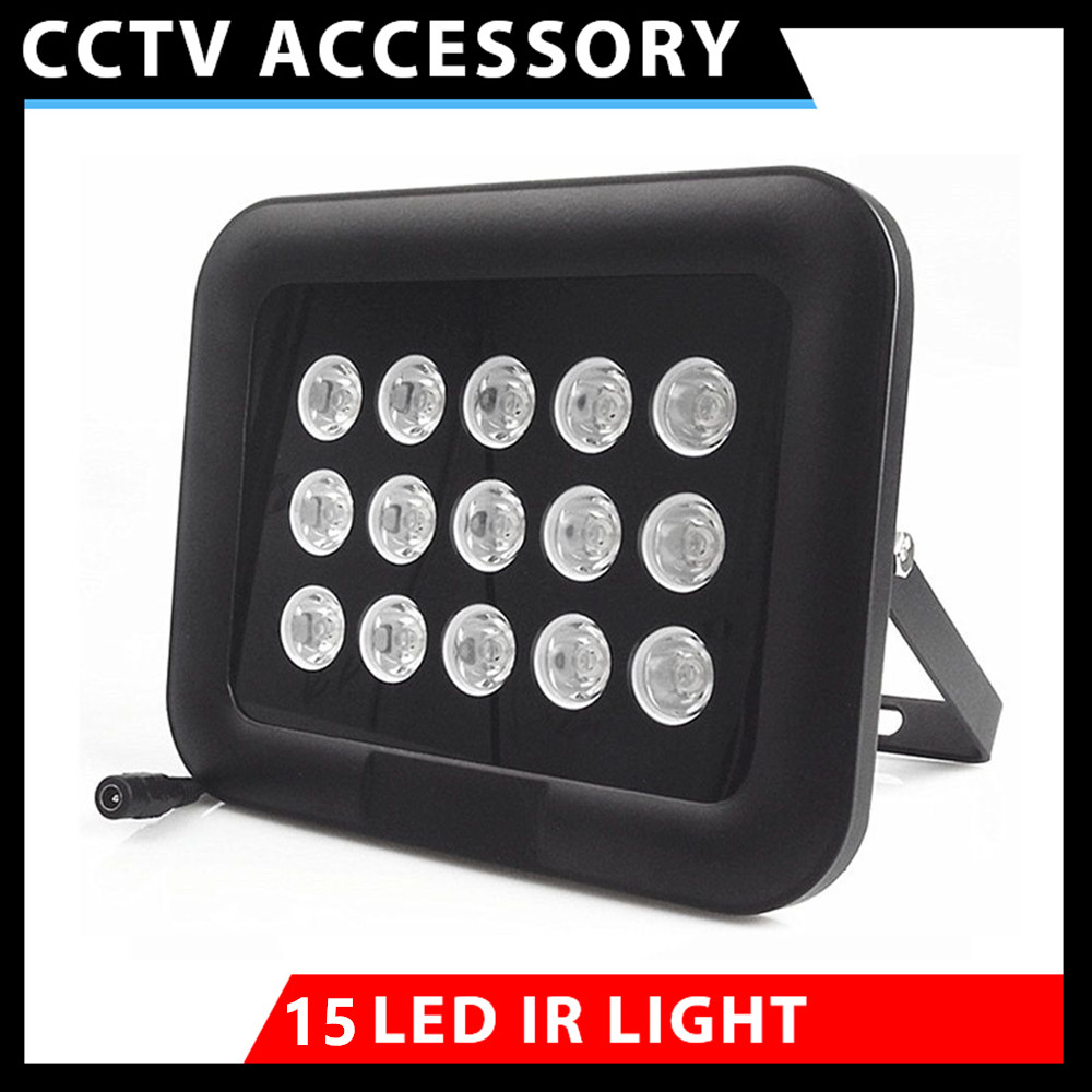 Infrared Light IR Light IR Spotlight Night Vision illuminator Far better than the ir lights on the camera