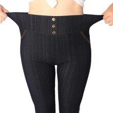 2018 kobiet legginsy XL,3XL,5XL wysokiej talii dżinsy legginsy z guzikami Jeggings Plus rozmiar Legging jednolity kolor legginsy Hot sprzedaży