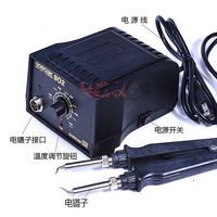 Free Shipping 220v EU Digital LCD Adjustable Electric Soldering Iron Or 936 Soldering Station Welding Iron