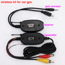 2.4G wireless transmitter 2.4G wireless receiver for Car GPS portable GPS Handheld GPS back up Reverse Rear View Camera  Module