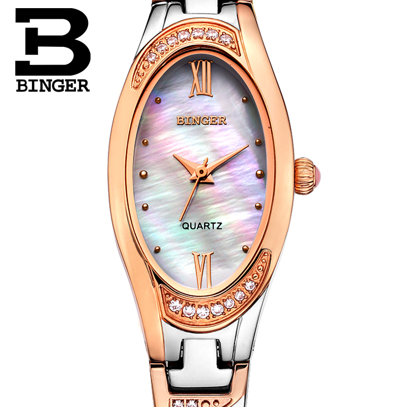 Switzerland Binger Women's watches fashion luxury clock quartz sapphire full stainless steel Wristwatches B-3022L-2 switzerland binger watches women fashion luxury 18k gold color watch quartz sapphire full stainless steel wristwatches b3035 2