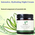 Paraben libre Sukin Naturales Humedad Restauración de Noche Cream120ml Aloe vera aceite de Rosa Mosqueta crema de noche crema de noche Safe skin Moisturer