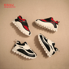 Autumn New Children Outdoor Sport Shoes Soft Non Slip Boys Football Boot hot sport Running Shoes Kids Sneakers High Quality