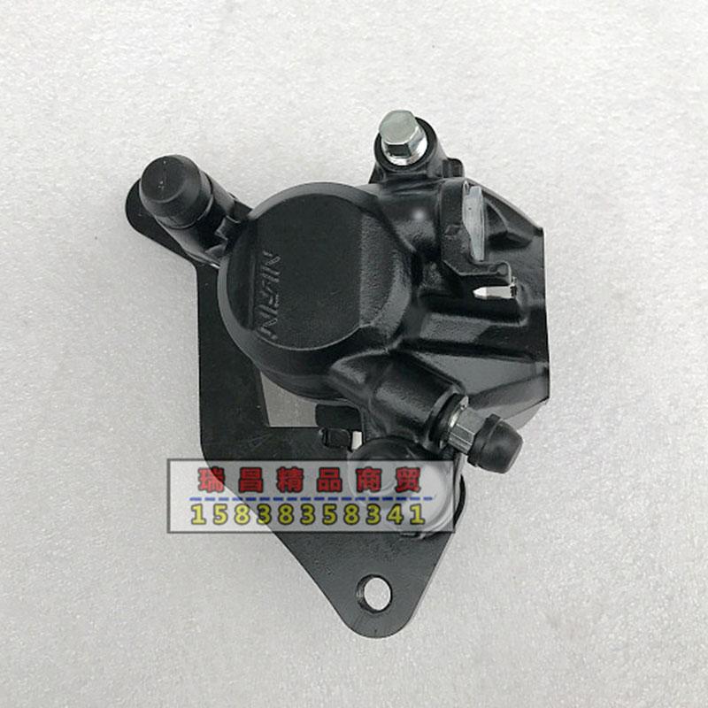 Véritable étrier de frein de moto Sub Assy pour Honda WAVE 110 AFS110 ANF110 AFP110 2009-2018 pièces d'origine