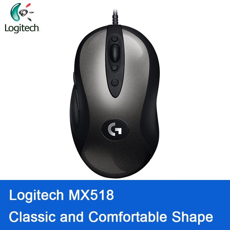 Souris de jeu optique Logitech MX518 classique et confortable souris classique niveau fièvre soutien de la souris test officiel