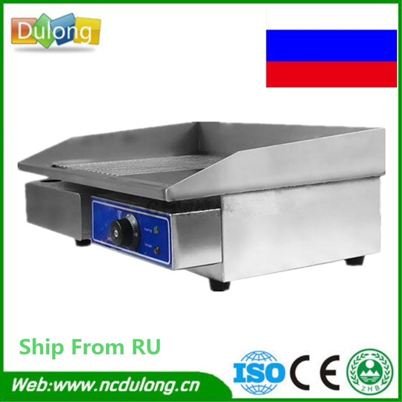 Commercial Multifunction Half Flat Smokeless Electric Pan Grill BBQ Grill Raclette Grill Electric Griddle royal grill