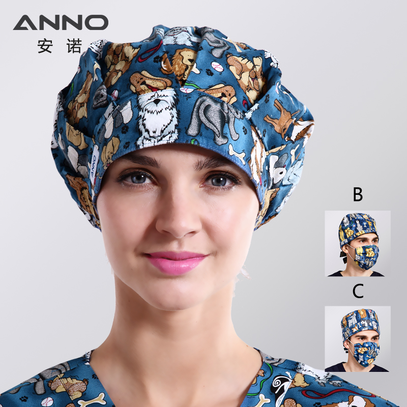 Cotton Blue Surgical Caps Unisex Medical Caps Surgical Surgeon's Surgery Hat Hospital Nurse Hat Mens Scrub Hats Medical Mask
